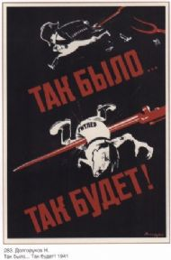 Vintage Russian poster - So it was, so it will be